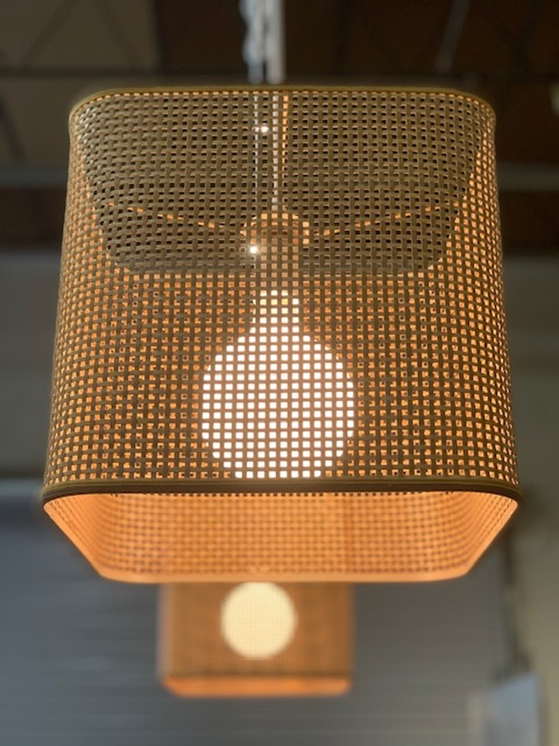 Cool Midcentury Wicker Pendant Light